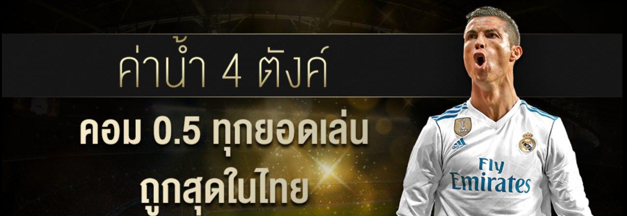 Ufabet คาสิโนออนไลน์ แทงบอลออนไลน์ ดีที่สุด อันดับ 1